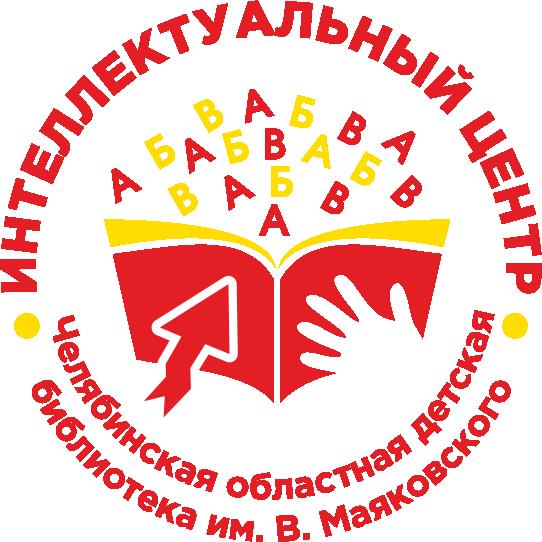 Логотип Интеллектуальный центр SMART Book.png